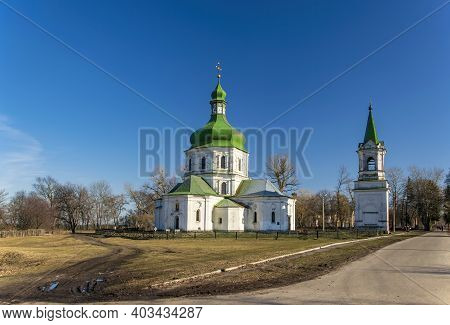 Baroque Church Of The Resurrection With Bell Tower In Sedniv, Chernihiv Region, Ukraine. An Outstand
