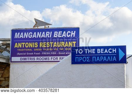 Ios, Greece - September 21, 2020: Advertisement For A Greek Tavern Right Next To The Popular Mangana