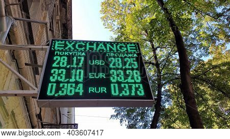 Electronic Led Board With Exchange Rates Of American Dollar, European Euro, Russian Ruble With Ukrai