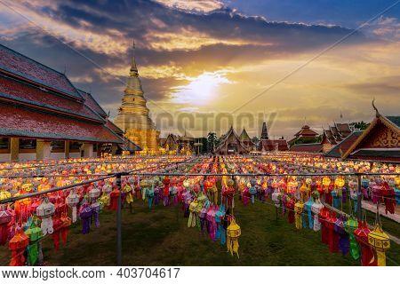 Colorful Lamp And Lantern In Loi Krathong Wat Phra That Haripunchai Lamphun Thailand.