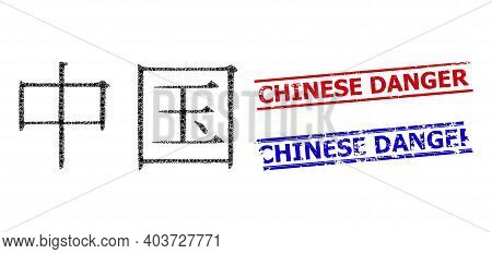 Chinese Hieroglyph Star Mosaic And Grunge Chinese Danger Seal Stamps. Red And Blue Stamps With Corro