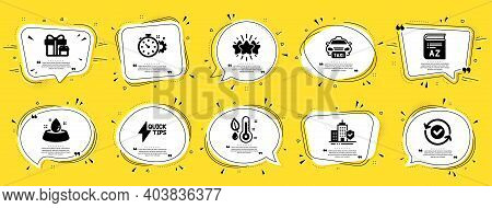 Business Icons Set. Speech Bubble Offer Banners. Yellow Coupon Badge. Included Icon As Quickstart Gu
