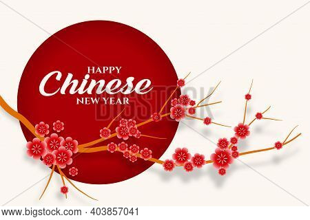 Chinese Happy New Year With Sakura Branch Card Vector