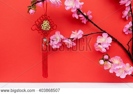 Sakura Cherry Blossom And Ornaments With Chinese Script - Prosperity On Red Backgrounds With Copy Sp