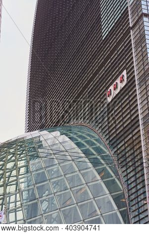 Osaka, Japan - October 1, 2017: Osaka Nhk Broadcasting Center Building, Nhk Japan Broadcasting Corpo