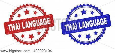 Rosette Thai Language Seals. Flat Vector Grunge Seals With Thai Language Phrase Inside Rosette With