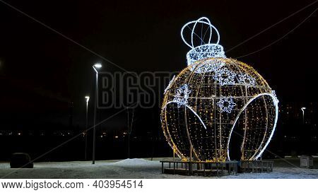 Christmas Decoration Of Garlands On Background Of Night City. Concept. Gazebo In Form Of Christmas B