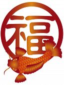 Japanese Koi Fish or Chinese Carp with Prosperity Calligraphy Text in Circle Illustration Isolated on White Background poster