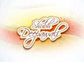 Subh Diwali (Happy Diwali) text on colorful wave background for Diwali festival celebration in India.   poster
