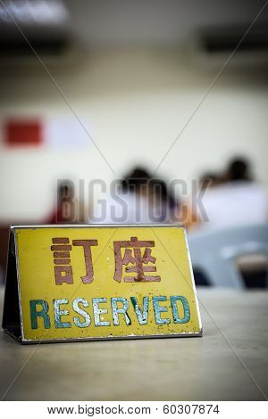 Reserved Word