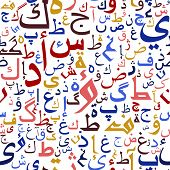 Seamless pattern with Arabic script in colors character, red blue dark purple crimson and yellow poster
