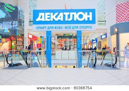Moscow, Russia, December, 28, 2014: Sports store Decathlon in the shopping center Mega on December, 28, 2014