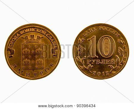 Russian Commemorative Coin Of 10 Rubles, Dmitrov
