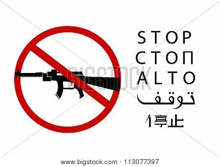 sign Weapon .