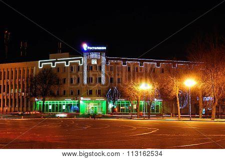 Office Of Rostelecom Company In Veliky Novgorod, Russia