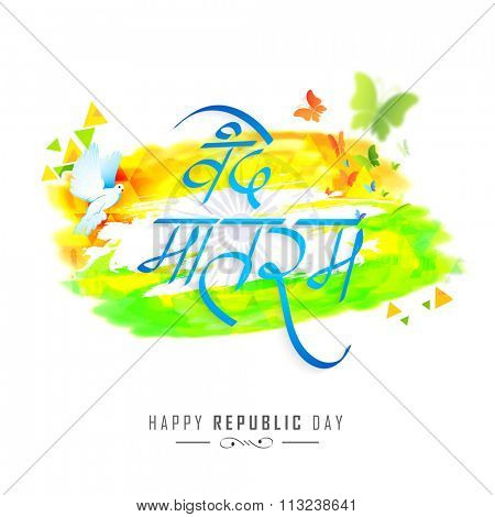 Stylish Hindi text Vande Mataram (I Praise thee, Mother) on glossy tricolour background for Happy Indian Republic Day celebration.