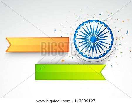 Creative Ashoka Wheel with glossy tricolour ribbon for Happy Indian Republic Day celebration.