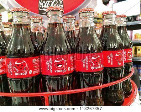 Bangkok, Thailand - November 12, 2015: Coca-cola Contour Bottle In 'share A Coke, Share A Feeling' C