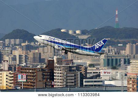 Ana All Nippon Airways Boeing 737-500 Airplane
