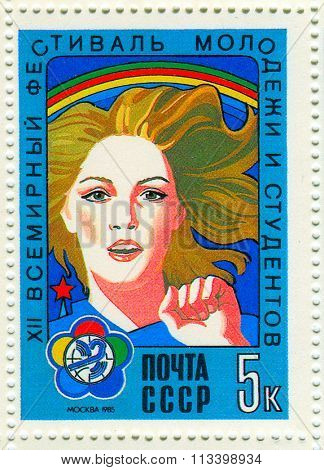 USSR - CIRCA 1985: A stamp printed in USSR shows image of the XII World Festival of Youth and Students Festival - held in Moscow from July 27 to August 3, 1985 in Moscow, circa 1985.