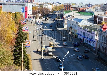 NIZHNY TAGIL. RUSSIA - OCTOBER 10 2013: Bird's-eye view on the central city Nizhny Tagil. City with a population of 500 000 inhabitants