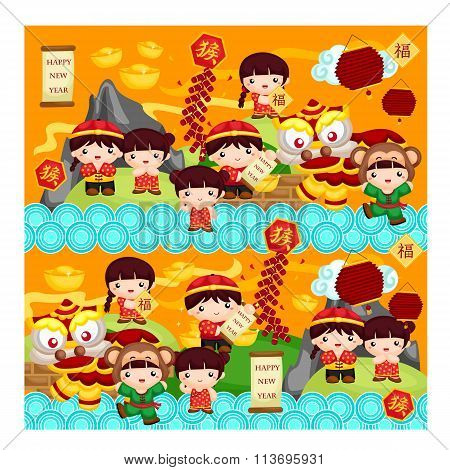 Chinese New Year2016 background