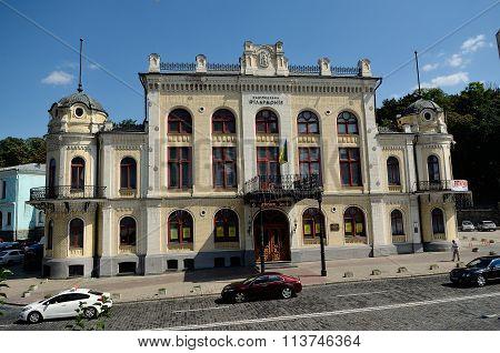 National Philharmonic Of Ukraine, Kiev