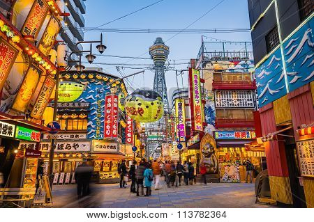 Tsutenkaku Tower In Osaka, Japan