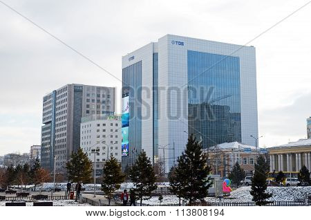 Ulaanbaatar, Mongolia - Dec, 03 2015: New Building Of Trade And Dvelopment Bank Of Mongolia On Sukhb