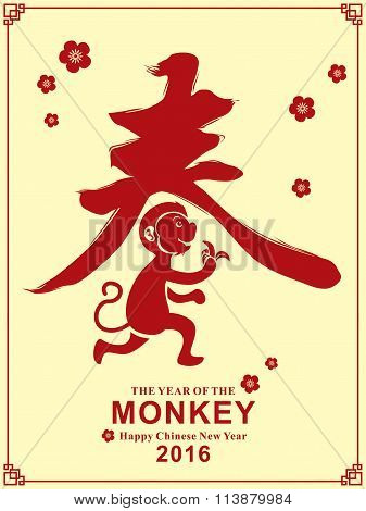 Vintage Chinese new year poster design with Chinese Zodiac monkey. Chinese wording meanings: Chinese