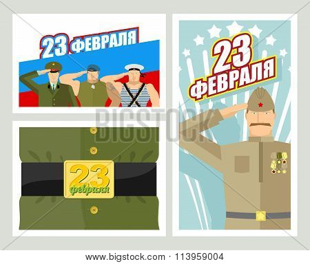 Set Of Cards For 23 February. National Holiday In Russia. Patriotic Celebration Of Russian Troops. D