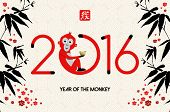 2016 Happy Chinese New Year of the Monkey. Greeting card design cute cartoon ape holding traditional ingot with nature elements. EPS10 vector. poster
