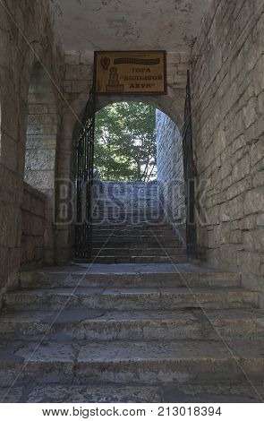 Sochi, Hosta District, Krasnodar region, Russia - July 14, 2016: Entrance to the tower on the mountain Big Akhun Hosta district of Sochi in the Krasnodar region