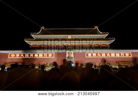 BEIJING, CHINA - AUG 23, 2011 - Tiananmen Gate at Night, Beijing