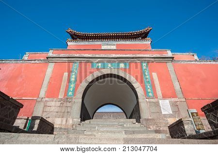 TAISHAN, CHINA - JAN 2, 2014 - Nantianmen (South Heaven Gate) on the summit of Tai Shan, China