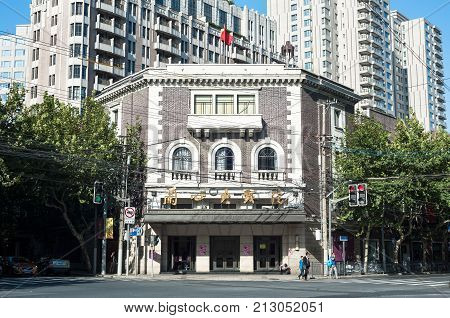 SHANGHAI, CHINA - OCT 4, 2014 - Lyceum Theatre, Jingan, Shanghai