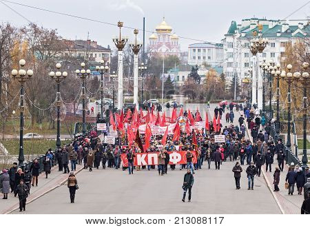 ORYOL, RUSSIA - NOVEMBER 07, 2017: The Communist march in honor of the centennial of the revolution.