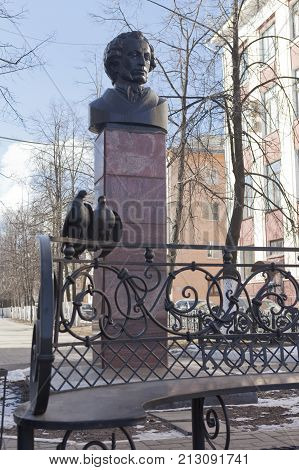 Vologda, Russia - March 20, 2014: Bust of Pushkin in city of Vologda