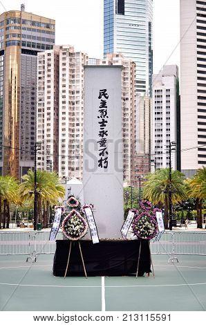 VICTORIA PARK HONG KONG - JUNE 3 2013 - Memorial commemorating the Tiananmen Square Massacre in Victoria Park Hong Kong
