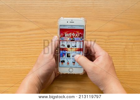 ZhongshanChina-November 112017:man shopping through mobile on Tmall on Chinese online shopping day on November 11.Nov 11 is the shopping day of China and online shopping is very popular in China.
