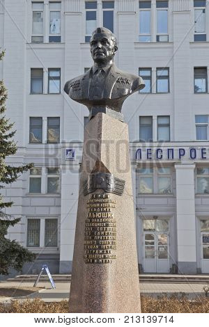 Vologda, Russia - April 8, 2014: Monument to Sergey Vladimirovich Ilyushin in Vologda