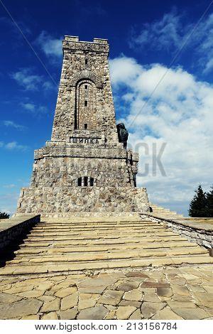 Bulgaria Shipka Memorial National Liberation Historical Place poster