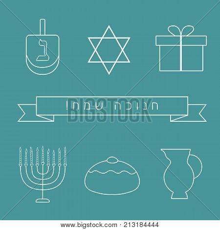 Hanukkah Holiday Flat Design White Thin Line Icons Set With Text