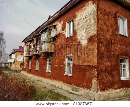 Kazakhstan, Ust-Kamenogorsk, november 2, 2017: Old apartment buildings in the area of Zashchita
