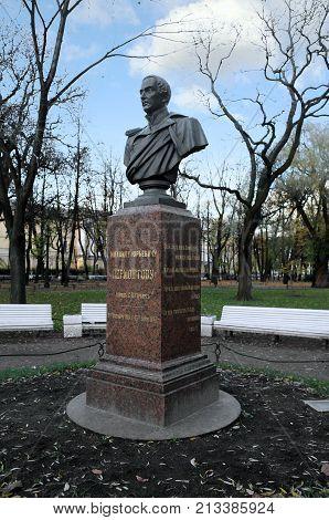 St. Petersburg, Russia - October 27, 2012: Bust of Mikhail Lermontov in Alexander Garden