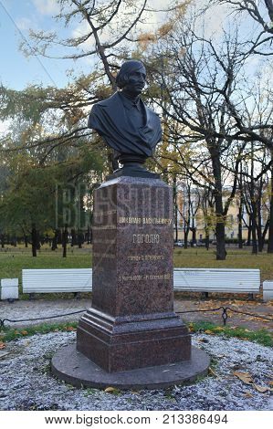 St. Petersburg, Russia - October 27, 2012: Bust of Nikolai Vasilievich Gogol in Alexander Garden