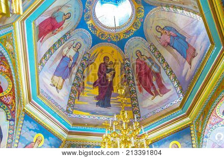 Colorful Cupola Of Holy Spirit Church