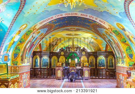 Richly Decorated St. Seraphis Of Sarov Church