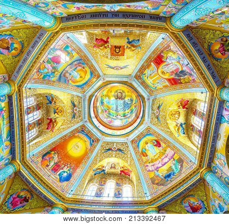 Mosaic Cupola Of Transfiguration Cathedral