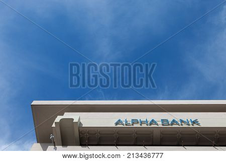 ATHENS GREECE - NOVEMBER 3 2017: Alpha Bank local main office in the center of Athens. Alpha Bank is Greece's 4th bank and one of the main banks in Southeastern Europe